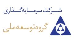 Tose Meli Logo