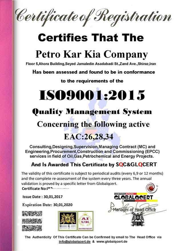 Petrokarkia – Engineering & Consultant Company